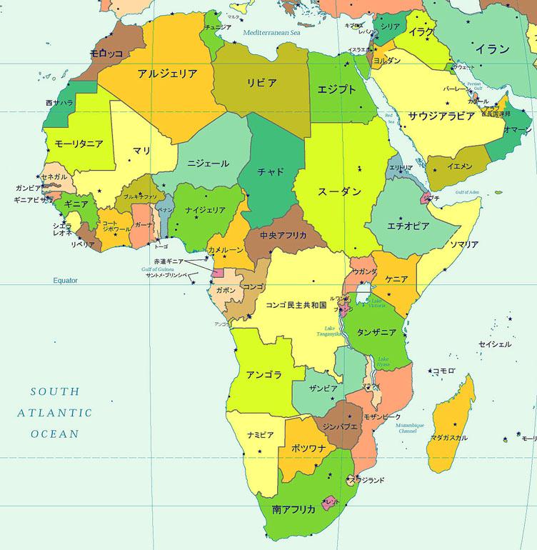 貧しい国に行きたい。アフリカ